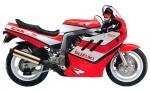 Мотоцикл GSX-R750 (1989): Эксплуатация, руководство, цены, стоимость и расход топлива