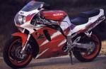 Мотоцикл GSX-R750WM (1992): Эксплуатация, руководство, цены, стоимость и расход топлива