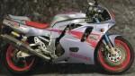Мотоцикл GSX-R750WR (1994): Эксплуатация, руководство, цены, стоимость и расход топлива