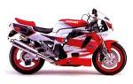 Мотоцикл GSX-R750 (1995): Эксплуатация, руководство, цены, стоимость и расход топлива