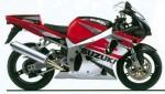 Мотоцикл GSX-R750 (1998): Эксплуатация, руководство, цены, стоимость и расход топлива