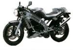 Информация по эксплуатации, максимальная скорость, расход топлива, фото и видео мотоциклов TV250 Wolf (1989)