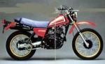 Информация по эксплуатации, максимальная скорость, расход топлива, фото и видео мотоциклов SP500 (1981)