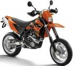 Мотоцикл 660SMC (2007): Эксплуатация, руководство, цены, стоимость и расход топлива