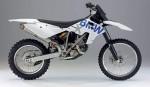 Мотоцикл G450X (2008): Эксплуатация, руководство, цены, стоимость и расход топлива