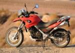 Мотоцикл G650GS (2009): Эксплуатация, руководство, цены, стоимость и расход топлива