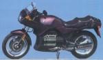 Мотоцикл K75S (1986): Эксплуатация, руководство, цены, стоимость и расход топлива