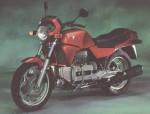 Мотоцикл K100 (1983): Эксплуатация, руководство, цены, стоимость и расход топлива