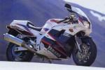 Мотоцикл FZR1000 EXUP (1994): Эксплуатация, руководство, цены, стоимость и расход топлива