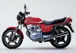 Мотоцикл CB250 Superhawk (1980): Эксплуатация, руководство, цены, стоимость и расход топлива