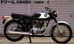 Мотоцикл CB450 Black Bomber (1965): Эксплуатация, руководство, цены, стоимость и расход топлива