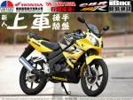 Информация по эксплуатации, максимальная скорость, расход топлива, фото и видео мотоциклов CBR150R (2000)