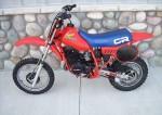 Информация по эксплуатации, максимальная скорость, расход топлива, фото и видео мотоциклов CR60 (1984)