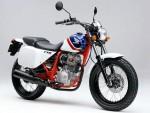 Информация по эксплуатации, максимальная скорость, расход топлива, фото и видео мотоциклов FTR225 (1999)