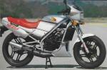 Информация по эксплуатации, максимальная скорость, расход топлива, фото и видео мотоциклов NS125F (1985)