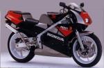 Информация по эксплуатации, максимальная скорость, расход топлива, фото и видео мотоциклов NSR250R (MC18) (1988)