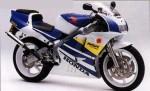 Информация по эксплуатации, максимальная скорость, расход топлива, фото и видео мотоциклов NSR250R (NC18) (1989)