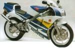 Информация по эксплуатации, максимальная скорость, расход топлива, фото и видео мотоциклов NSR250R (NC21) (1990)
