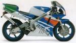 Информация по эксплуатации, максимальная скорость, расход топлива, фото и видео мотоциклов NSR250R (NC21) (1992)