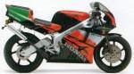 Информация по эксплуатации, максимальная скорость, расход топлива, фото и видео мотоциклов NSR250SE (NC21) (1992)