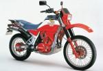 Информация по эксплуатации, максимальная скорость, расход топлива, фото и видео мотоциклов XLV750R (1983)