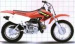 Информация по эксплуатации, максимальная скорость, расход топлива, фото и видео мотоциклов XR70R (2002)