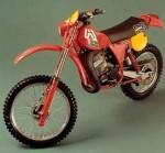 Информация по эксплуатации, максимальная скорость, расход топлива, фото и видео мотоциклов RC250 (1979)