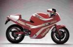 Мотоцикл DB1SR (1987): Эксплуатация, руководство, цены, стоимость и расход топлива