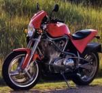 Мотоцикл S1 Lightning (1996): Эксплуатация, руководство, цены, стоимость и расход топлива