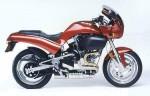 Мотоцикл S2 Thunderbolt (1994): Эксплуатация, руководство, цены, стоимость и расход топлива