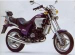 Мотоцикл Custom Blue 125 (1988): Эксплуатация, руководство, цены, стоимость и расход топлива