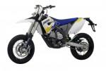 Мотоцикл FS 570 Supermoto (2010): Эксплуатация, руководство, цены, стоимость и расход топлива