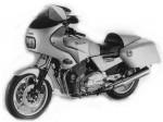 Информация по эксплуатации, максимальная скорость, расход топлива, фото и видео мотоциклов RGS1000 Executive (1985)