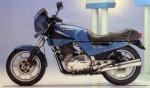 Информация по эксплуатации, максимальная скорость, расход топлива, фото и видео мотоциклов RGS1000 Jota (1985)