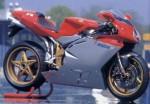 Информация по эксплуатации, максимальная скорость, расход топлива, фото и видео мотоциклов F4 750S Serie Oro (1998)