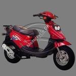 Мотоцикл AE-6 Echo (2008): Эксплуатация, руководство, цены, стоимость и расход топлива