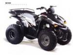 Мотоцикл Cobra RS 180 (2010): Эксплуатация, руководство, цены, стоимость и расход топлива