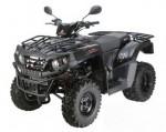 Мотоцикл Crossland RX 400 (2012): Эксплуатация, руководство, цены, стоимость и расход топлива