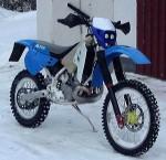 Мотоцикл VR 250 (2001): Эксплуатация, руководство, цены, стоимость и расход топлива