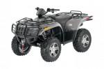 Мотоцикл 550 LTD (2011): Эксплуатация, руководство, цены, стоимость и расход топлива
