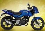 Мотоцикл Pulsar 180 (2011): Эксплуатация, руководство, цены, стоимость и расход топлива