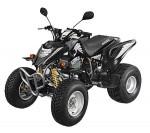 Мотоцикл MAM 170 (2009): Эксплуатация, руководство, цены, стоимость и расход топлива