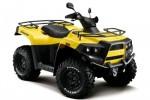 Мотоцикл Gladiator 500 EFI (2010): Эксплуатация, руководство, цены, стоимость и расход топлива