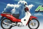 Мотоцикл Hub 125 (2011): Эксплуатация, руководство, цены, стоимость и расход топлива