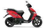 Мотоцикл Atlantis City 50 2T (2010): Эксплуатация, руководство, цены, стоимость и расход топлива