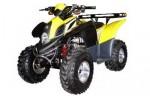 Мотоцикл Shrike DL606 50 (2010): Эксплуатация, руководство, цены, стоимость и расход топлива