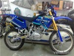 Мотоцикл Desert YR200 (2008): Эксплуатация, руководство, цены, стоимость и расход топлива