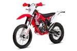 Мотоцикл EC 250 F (2012): Эксплуатация, руководство, цены, стоимость и расход топлива
