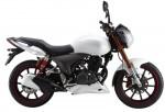 Мотоцикл Code S 125 (2012): Эксплуатация, руководство, цены, стоимость и расход топлива