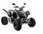 Мотоцикл 350 S (2010): Эксплуатация, руководство, цены, стоимость и расход топлива
